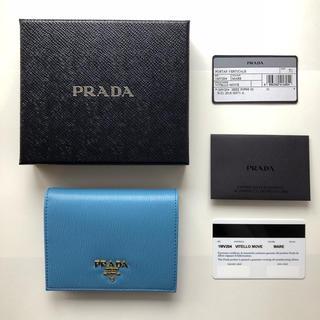 プラダ(PRADA)の新品 プラダ ミニ財布 水色(財布)