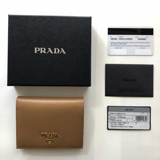 プラダ(PRADA)の新品 プラダ  ミニ財布 ベージュ(財布)