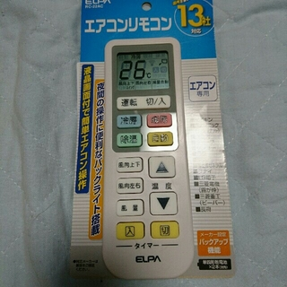 エルパ(ELPA)のksry様専用❕ELPA エアコンリモコン(エアコン)