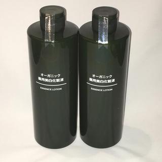 ムジルシリョウヒン(MUJI (無印良品))のオーガニック薬用美白化粧液(大容量)2本セット(化粧水 / ローション)