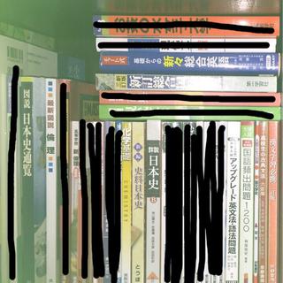 高校 教科書・参考書・問題集 まとめ売り(参考書)