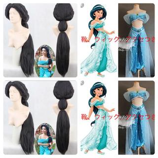 ディズニー(Disney)のジャスミン コスプレ セット (衣装一式)