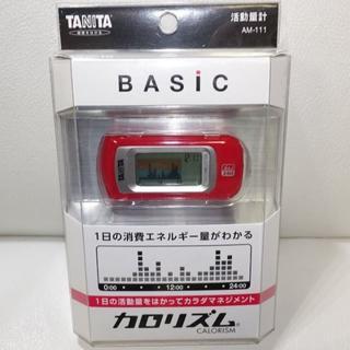 新品・未使用・未開封 TANITA 活動量計 BASIC 赤