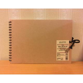 ムジルシリョウヒン(MUJI (無印良品))の無印良品 F1サイズスケッチブック(定価420円)(スケッチブック/用紙)