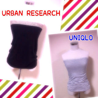 アーバンリサーチ(URBAN RESEARCH)のチューブトップset**(ベアトップ/チューブトップ)