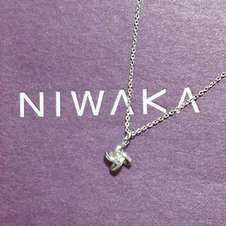 ニワカ(俄)の❤️20日まで値下げ❤️K18WG 俄のダイヤモンドネックレス