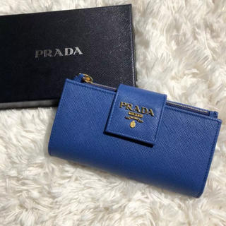 プラダ(PRADA)のレア 新作 プラダ PRADA 折り財布 サフィアーノ メタル ブルー 大容量(財布)