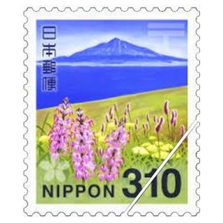 イチパーセント(1%)の切手 専用 2999(切手/官製はがき)