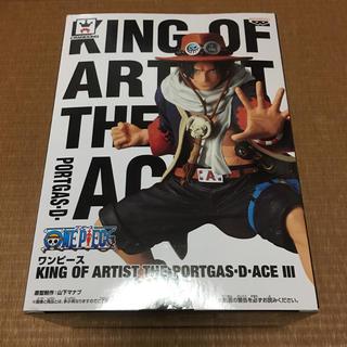 バンプレスト(BANPRESTO)のワンピース KING OF ARTIST THE PORTGAS・D・ACE Ⅲ(アニメ/ゲーム)