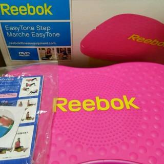 リーボック(Reebok)のリーボック イージートーンステップ(エクササイズ用品)
