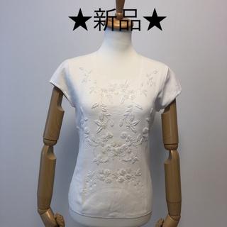 ギンザマギー(銀座マギー)のMAGGY ビーズ 刺繍 カットソー 新品 42 XL サイズ 半袖(カットソー(半袖/袖なし))