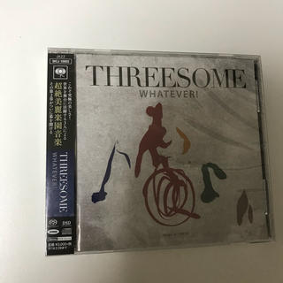 THREESOME CD