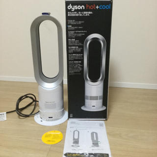 ダイソン(Dyson)のダイソン hot&cool AM05(扇風機)