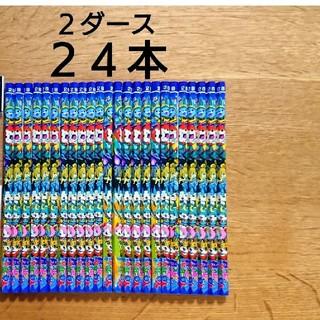 ショウワノート(ショウワノート)の【新品】妖怪ウォッチ かきかたえんぴつ 2B  2ダース(鉛筆)