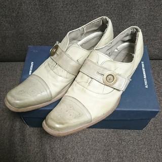 アルフレッドバニスター(alfredoBANNISTER)のalfredo BANNSTER ホワイト サイズ43(ドレス/ビジネス)