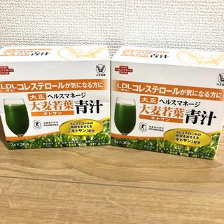タイショウセイヤク(大正製薬)の新品2箱セット!ヘルスマネージ 大麦若葉青汁 キトサン(青汁/ケール加工食品)