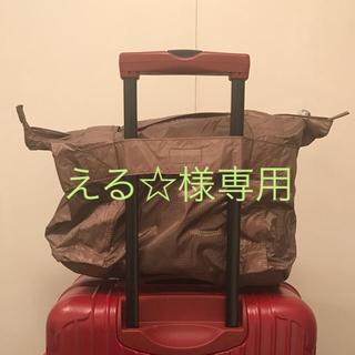 ムジルシリョウヒン(MUJI (無印良品))のえる☆様専用(旅行用品)