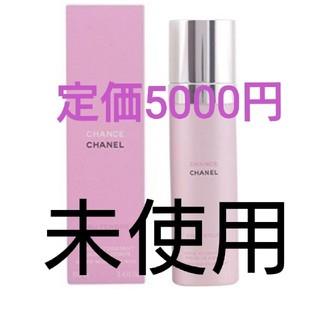 シャネル(CHANEL)のはむ様専用オータンドゥールモイスチャーミスト(ボディローション/ミルク)