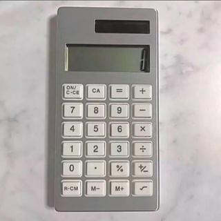 シンプル デザイン 電卓(その他)