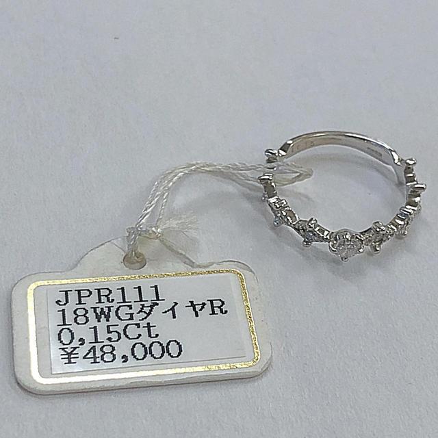 [本物・新品未使用]k18WG ダイヤ 0.15ct リング 4.5号 ピンキー レディースのアクセサリー(リング(指輪))の商品写真