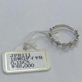 [本物・新品未使用]k18WG ダイヤ 0.15ct リング 4.5号 ピンキー(リング(指輪))