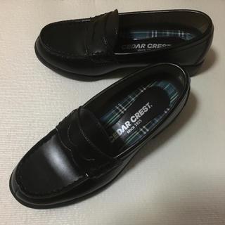 セダークレスト(CEDAR CREST)のCEDAR CREST・Washable 革靴(ローファー/革靴)