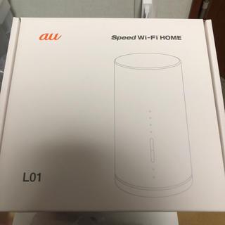 エーユー(au)のau Speed Wi-Fi HOME L01 ほぼ新品(PC周辺機器)