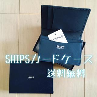 シップス(SHIPS)のSHIPS カードケース 名刺入れ メンズ  レディース ユニセックス(名刺入れ/定期入れ)