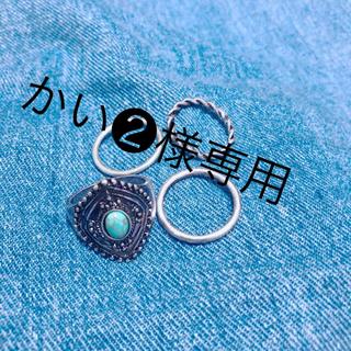コンチョ★シルバーリングセット(リング(指輪))