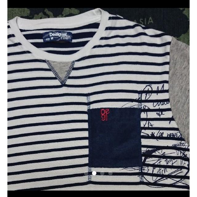 DESIGUAL(デシグアル)の特別値下げデシグアル(ボーダープリントカットソー) メンズのトップス(Tシャツ/カットソー(半袖/袖なし))の商品写真