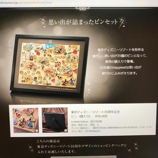 ディズニー(Disney)の東京ディズニーリゾート   ハピエストセレブレーション   4点セット(バッジ/ピンバッジ)