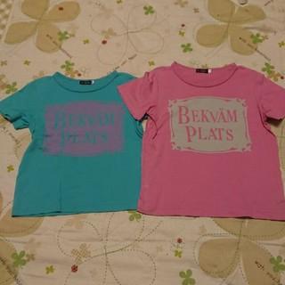 カルディア(CALDia)の色ちがいTシャツ♪(Tシャツ/カットソー)