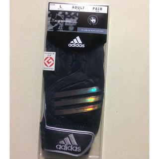 アディダス(adidas)のタイムセール‼️adidas羊革黒ホログラムL両手バッティンググローブ(グローブ)