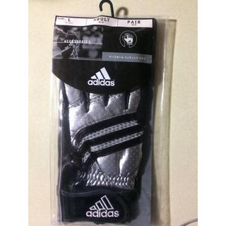 アディダス(adidas)のadidasシルバー 両手 バッティンググローブ 羊革 定価7344円(税込)(グローブ)