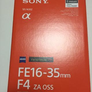 ソニー(SONY)のFE16-35mm F4 広角レンズ (レンズ(ズーム))