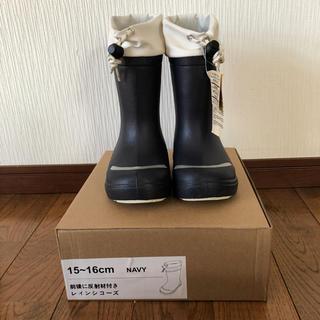 ムジルシリョウヒン(MUJI (無印良品))の無印良品 レインブーツ☆新品未使用品!タグ付き!(長靴/レインシューズ)