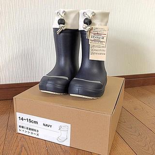 ムジルシリョウヒン(MUJI (無印良品))の無印良品レインブーツ☆新品未使用品!タグ付き!(長靴/レインシューズ)