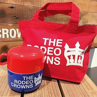 ロデオクラウンズワイドボウル(RODEO CROWNS WIDE BOWL)のRODEO CROWNS ランチボックスセット(弁当用品)