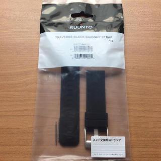 スント(SUUNTO)の新品 suunto スント トラバース シリコン ストラップ ベルト(腕時計(デジタル))
