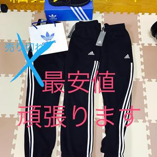 アディダス(adidas)のアディダス テイパード パンツ(トレーニング用品)