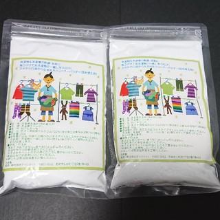 フェリシモ(FELISSIMO)の042 ホタテ洗濯槽クリーナーパウダー(洗剤/柔軟剤)