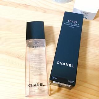 シャネル(CHANEL)のシャネル 化粧水 ボトルのみ(その他)