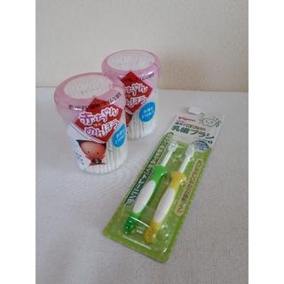 赤ちゃん綿棒・歯ブラシ(綿棒)