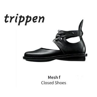 トリッペン(trippen)のお値下げ中!トリッペン/mesh/39(ローファー/革靴)