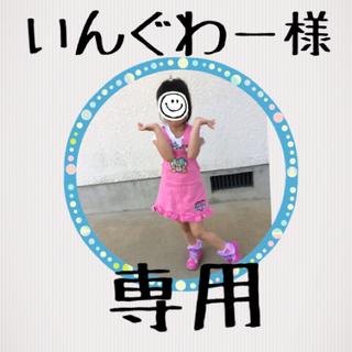 シマムラ(しまむら)のいんぐわー様専用(Tシャツ/カットソー)