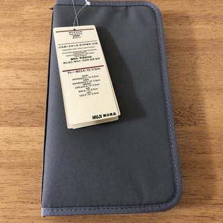 ムジルシリョウヒン(MUJI (無印良品))の無印 パスポートケース グレー 新品(日用品/生活雑貨)