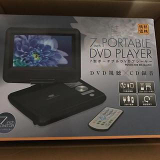 ★新品★7インチ ポータブルDVDプレイヤー 便利なリモコン付き(DVDプレーヤー)