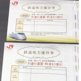 JR九州 株主優待券5枚セット 即日発送可能(その他)