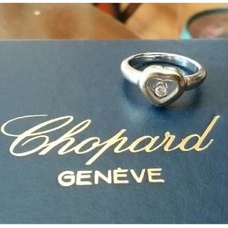 ショパール(Chopard)のショパール ピンキーリング ハッピーダイヤモンド 5号(リング(指輪))