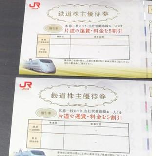 まる様専用 JR九州 株主優待券26枚 即日発送(その他)